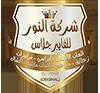 alnour logo